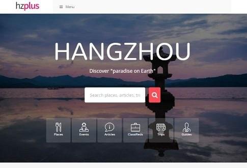Hangzhou Plus