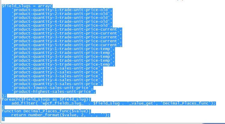 functions-decimal-changes.JPG