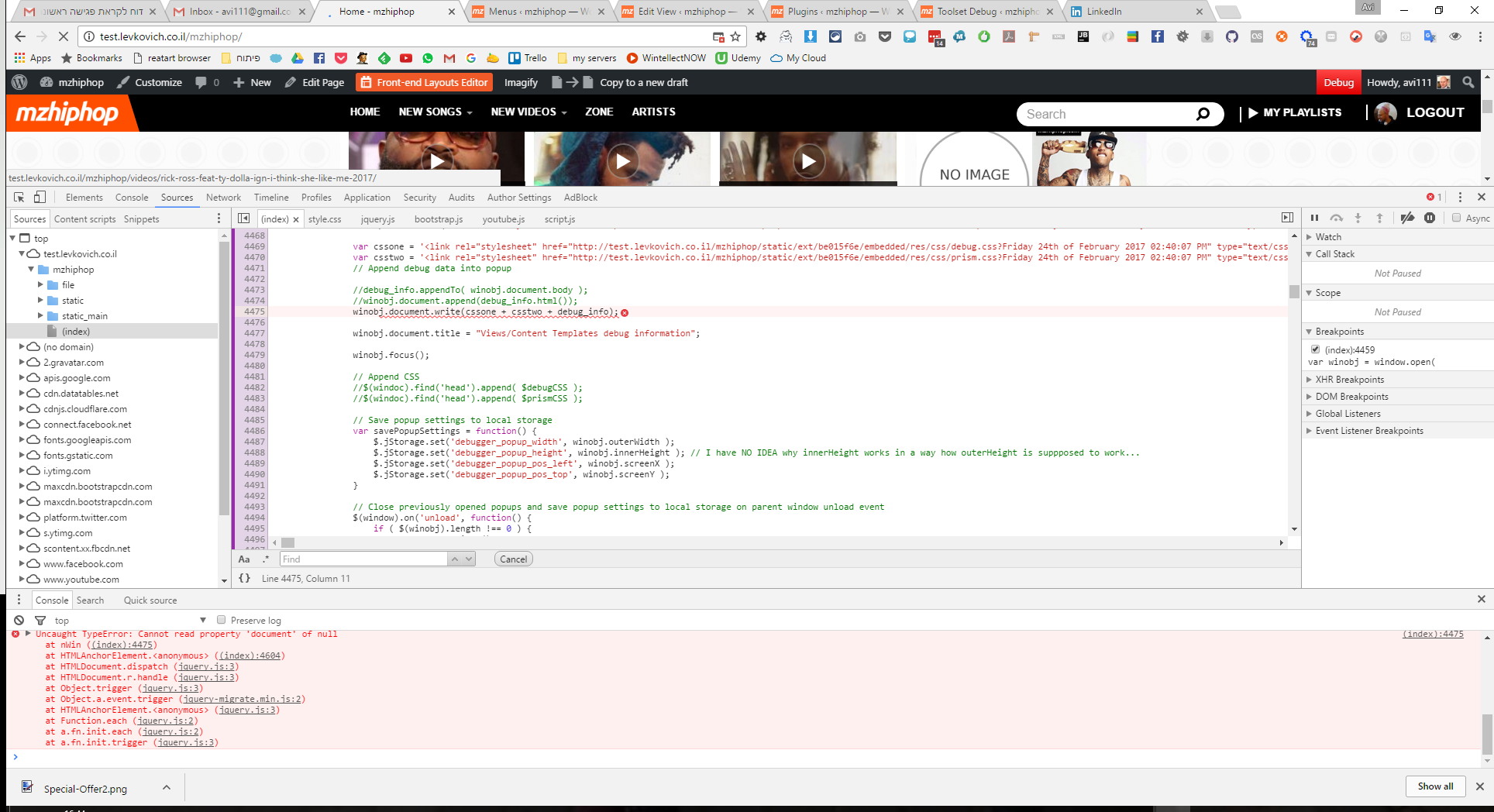 Screenshot 2017-02-24 16.44.51.png